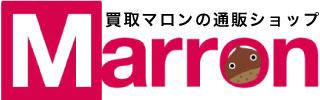 買取 Marron:ファミコンソフトなどレトロゲーム販売しております