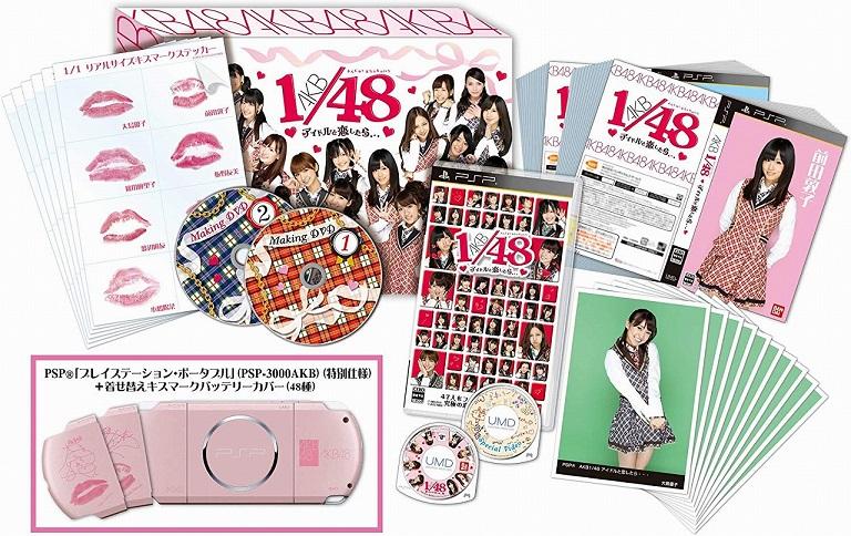 【送料無料】【中古】PSP「プレイステーション・ポータブル」 AKBバージョン ブロッサム・ピンク (PSP-3000)(箱説付き)