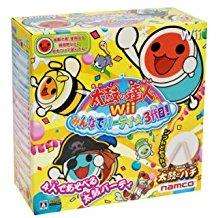 【送料無料】【中古】Wii 太鼓の達人Wii みんなでパーティ☆3代目! (同梱版)(箱説付き)