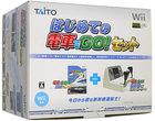 【送料無料】【中古】Wii 電車でGO!新幹線EX 山陽新幹線編 専用コントローラー同梱パック(箱説付き)