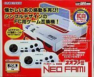 【送料無料】【中古】FC ファミコン ネオファミ限定 紅白バージョン(Red & White) 互換機 本体