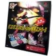4988602601831 【送料無料】【中古】PS プレイステーション Dance Dance Revolution 専用コントローラー プレステ(箱説付き)