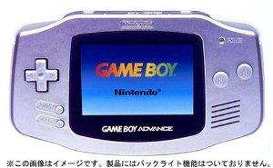 【送料無料】【中古】GBA ゲームボーイアドバンス 本体 シルバー(箱説付き)