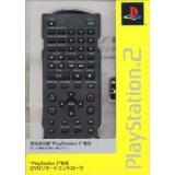 4948872410069 送料無料 中古 PS2 PlayStation 2 本体 ※アウトレット品 リモコン お得クーポン発行中 プレステ2 専用DVDリモートコントローラ