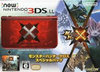 【送料無料】【中古】3DS Newニンテンドー3DS LL モンスターハンタークロス スペシャルパック