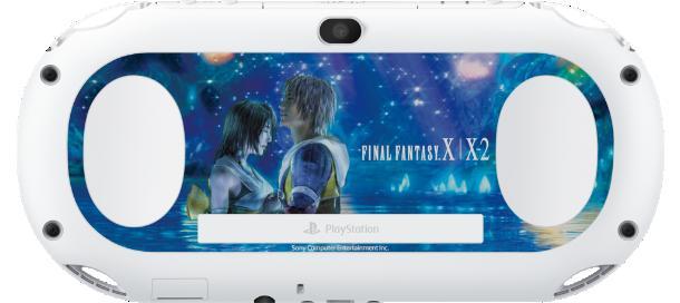 【送料無料】【中古】PlayStation Vita FINAL FANTASY X/X2 本体 プレイステーション ヴィータ PCH-2000