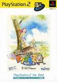 4988611202197 【送料無料】【中古】PS2 プレイステーション2 ガラクタ名作劇場 ラクガキ王国 PlayStation 2 the Best