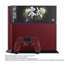 4948872447201 【送料無料】【中古】PS4 PlayStation 4 FINAL FANTASY 零式 HD 朱雀エディション プレステ4(箱説付き)