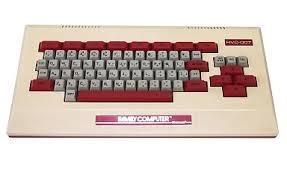 4902370831023 訳あり 送料無料 1着でも送料無料 中古 FC ファミコン ファミリーベーシック BASIC HVC-007 供え HVC-BS FAMILY
