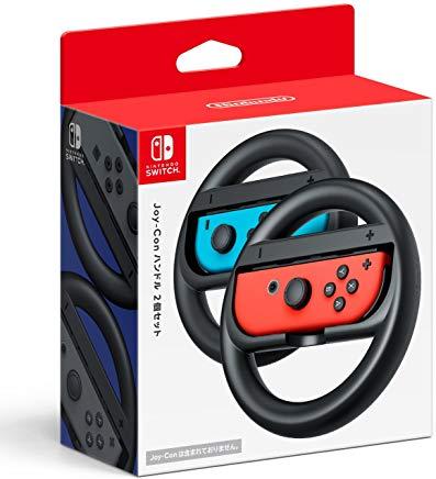 正規品 4902370536133 送料無料 中古 Nintendo 商舗 箱付き 2個セット Switch Joy-Conハンドル