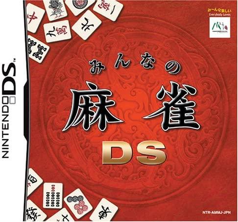 4536478000663 送料無料 中古 ショップ DS ソフト みんなの麻雀DS SALE