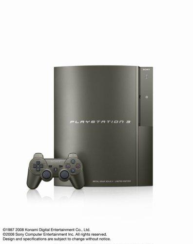 【送料無料】【中古】PS3 PlayStation 3 (40GB) メタルギア ソリッド 4 ガンズ・オブ・ザ・パトリオット プレミアムパック