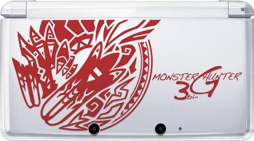 【送料無料】【中古】3DS ニンテンドー3DS モンスターハンター3(トライ)G スペシャルパック 本体 任天堂(箱説付き)