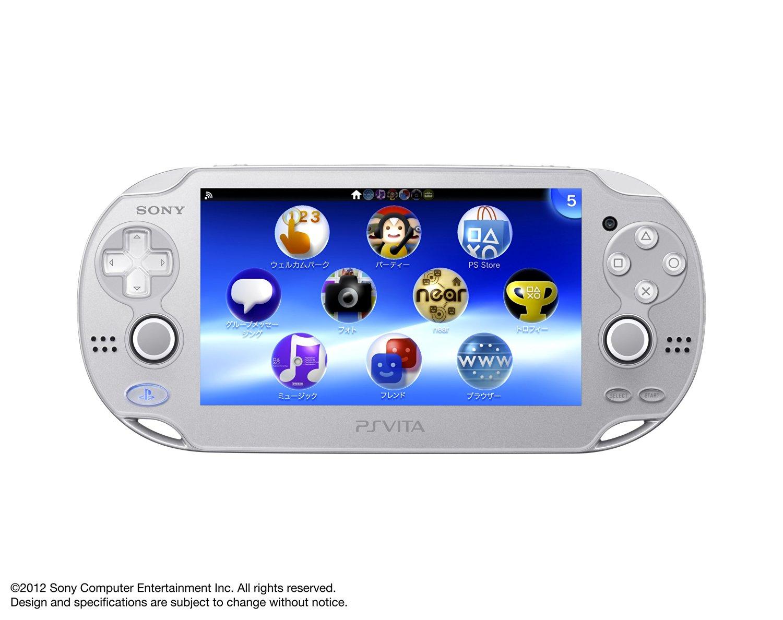 【送料無料】【中古】PlayStation Vita Wi‐Fiモデル アイス・シルバー (PCH-1000) 本体 プレイステーション ヴィータ