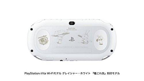 【送料無料】【中古】PlayStation Vita Wi-Fiモデル 艦これ改』 Limited Edition (PCH-2000) 本体 プレイステーション ヴィータ