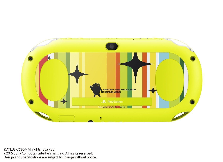 【送料無料】【中古】PlayStation Vita ペルソナ4 ダンシング・オールナイト プレミアム・クレイジーボックス (PCH-2000)