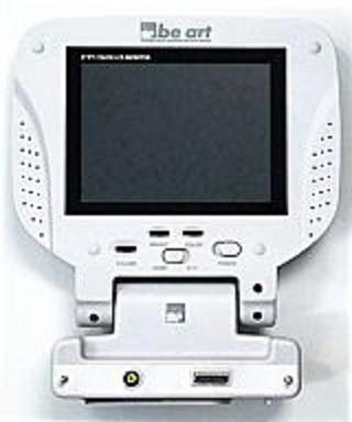 【送料無料】【中古】PS プレイステーション PSone&液晶モニター COMBO 本体 プレステ 5インチTFD液晶モニター(be art)(箱付き)