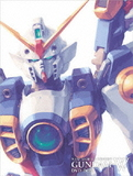 【送料無料】【中古】新機動戦記ガンダムW DVD-BOX