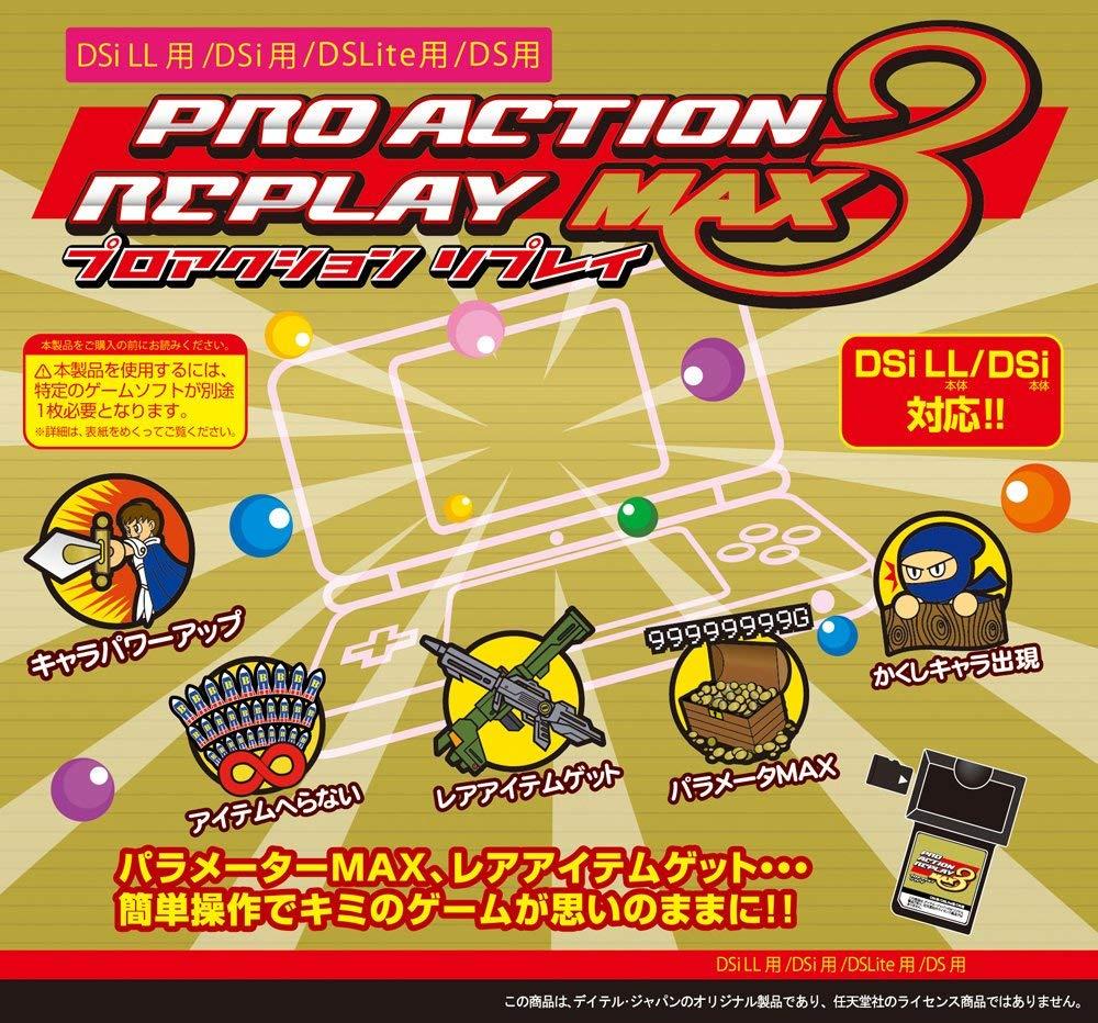 【送料無料】【中古】DS プロアクションリプレイMAX3 改造 裏技