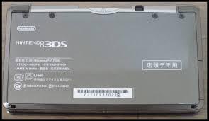 【デモ機】【送料無料】【中古】3DS ニンテンドー3DS コスモブラック 本体 任天堂 店頭デモ用