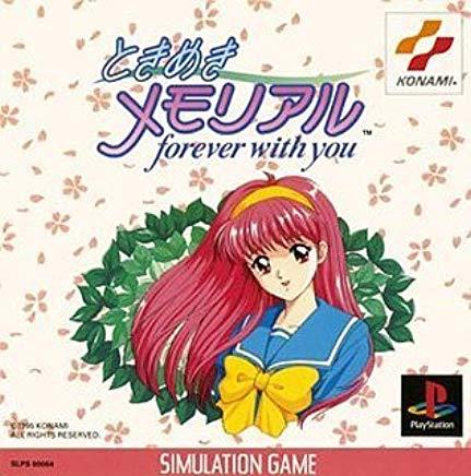 4988602062045 【送料無料】【中古】PS プレイステーション ときめきメモリアル THE BEST ~Forever With You~