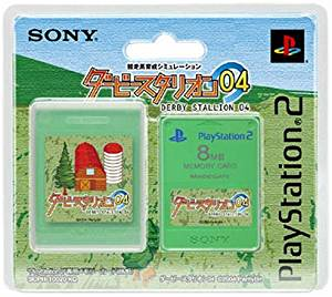 4948872410519 送料無料 中古 バースデー 記念日 ギフト 贈物 予約 お勧め 通販 PS2 PlayStation 2専用メモリーカード Series ダービースタリオン04 Premium メモリーカード 8MB