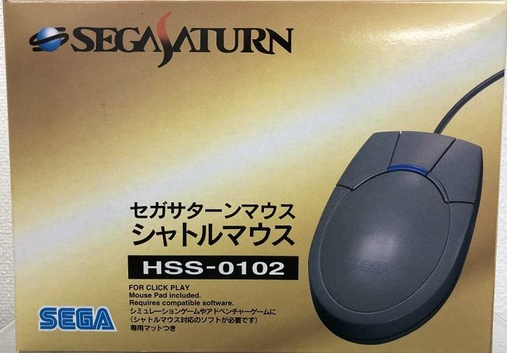 【送料無料】【中古】SS セガサターン サターン シャトルマウス HSS-0102(箱付き)