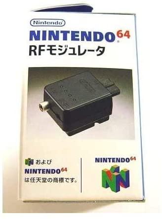 4902370502596 送料無料 中古 N64 N64専用 RFモジュレータ 任天堂64 箱説付き 定番スタイル 買い物