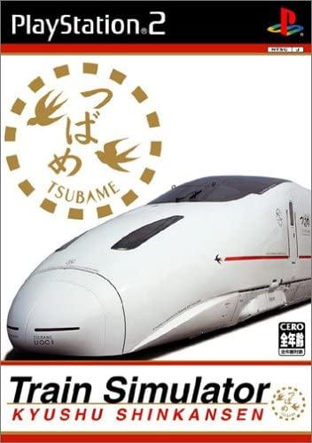 限定特価 4571165000038 送料無料 中古 PS2 Simulator 売却 Train プレイステーション2 九州新幹線