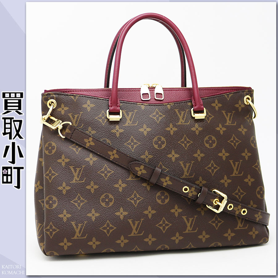 路易威登M41599 parasumonoguramurezangureinkafu 2WAY大手提包挎包路易威登LV PALLAS MONOGRAM RAISIN TOTE BAG