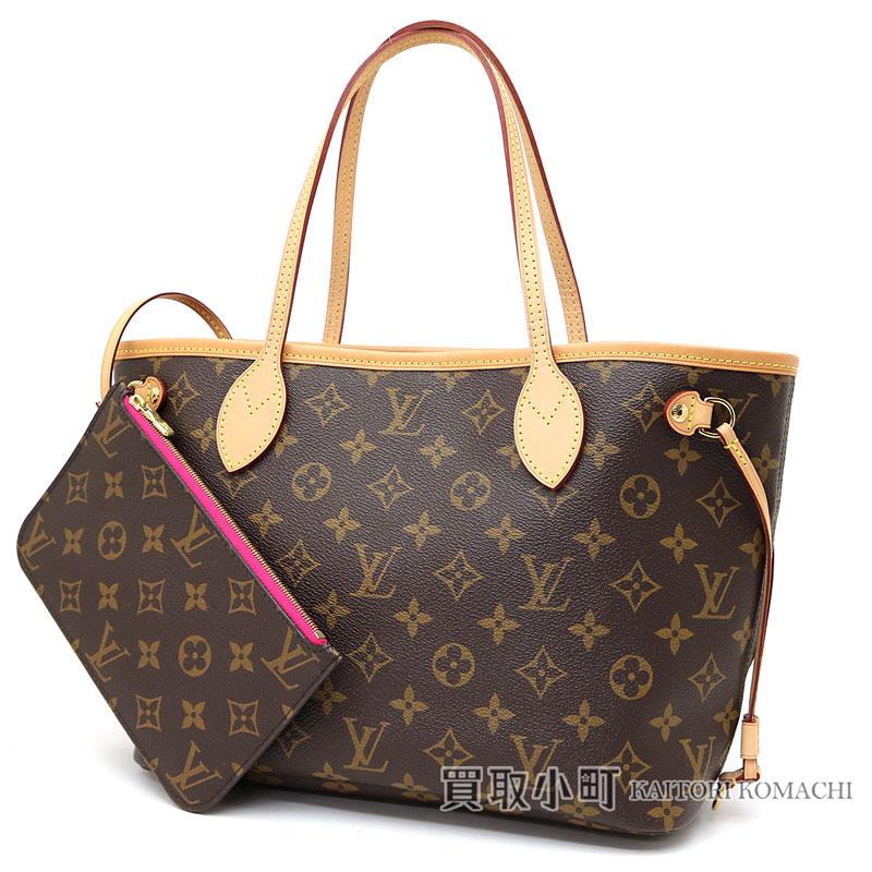 c2fdc0712099 Louis Vuitton M41001 ネヴァーフル PM monogram fuchsia Small tote bag shoulder bag  icon bag never full PM pink LV NEVERFULL PM MONOGRAM TOTE