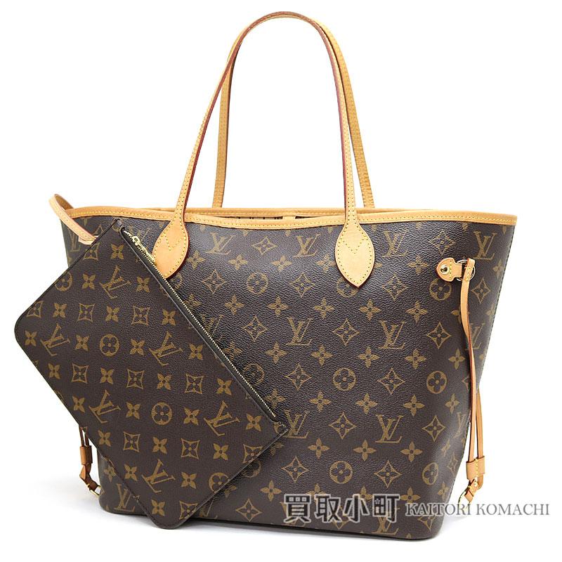 68da180e9b55 Louis Vuitton M40995 ネヴァーフル MM monogram beige medium tote bag shoulder bag  icon bag never full MM LV NEVERFULL MM MONOGRAM TOTE