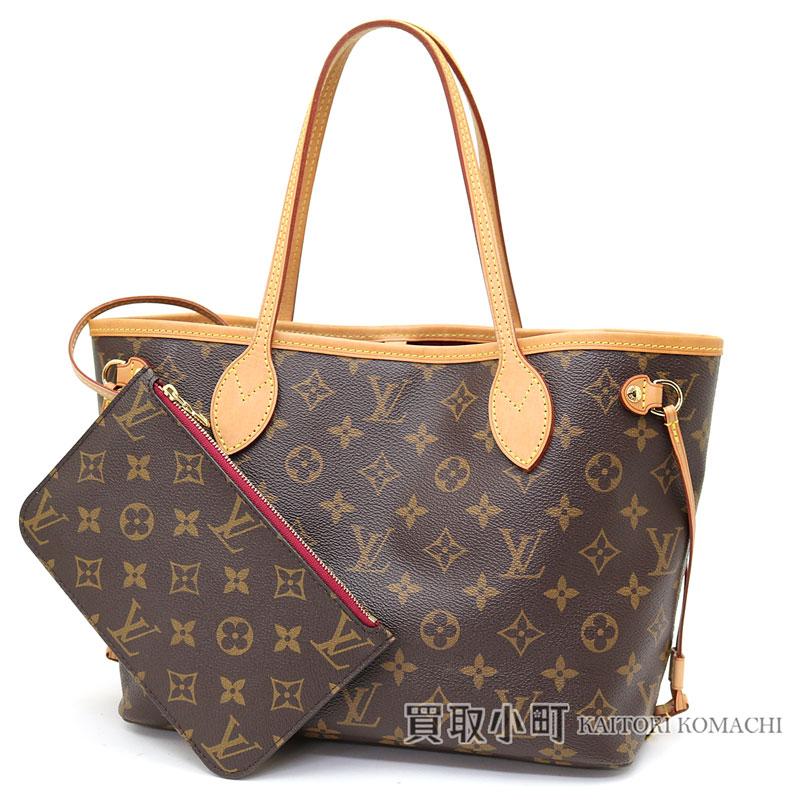 e665f5ee3b9 Louis Vuitton M41001 ネヴァーフル PM monogram fuchsia Small tote bag shoulder bag  icon bag never full PM pink LV NEVERFULL PM MONOGRAM TOTE