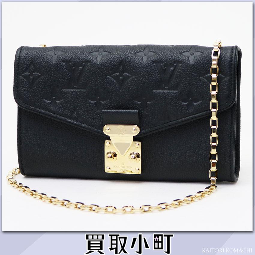 Louis Vuitton M60638 pochette Saint-Germain monogram アンプラントノワールチェーンウォレットショルダーバッグ wallet wallet black LV POCHETTE SAINT GERMAIN MONOGRAM EMPREINTE