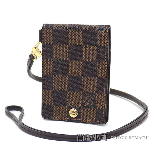 91180a285fc1 Card case pass case LV CARD HOLDER BANDOULIERE DAMIER with Louis Vuitton  N60016 Porto cult ID バンドリエールダミエネックストラップ