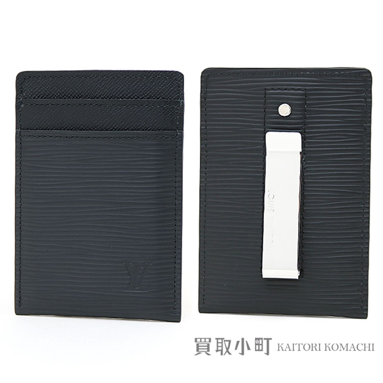 2042acce7e Card case cardholder Building clip black leather LV CARD HOLDER EPI NOIR  with Louis Vuitton M60322 Porto cult bread Sue Pineau Waal money clip