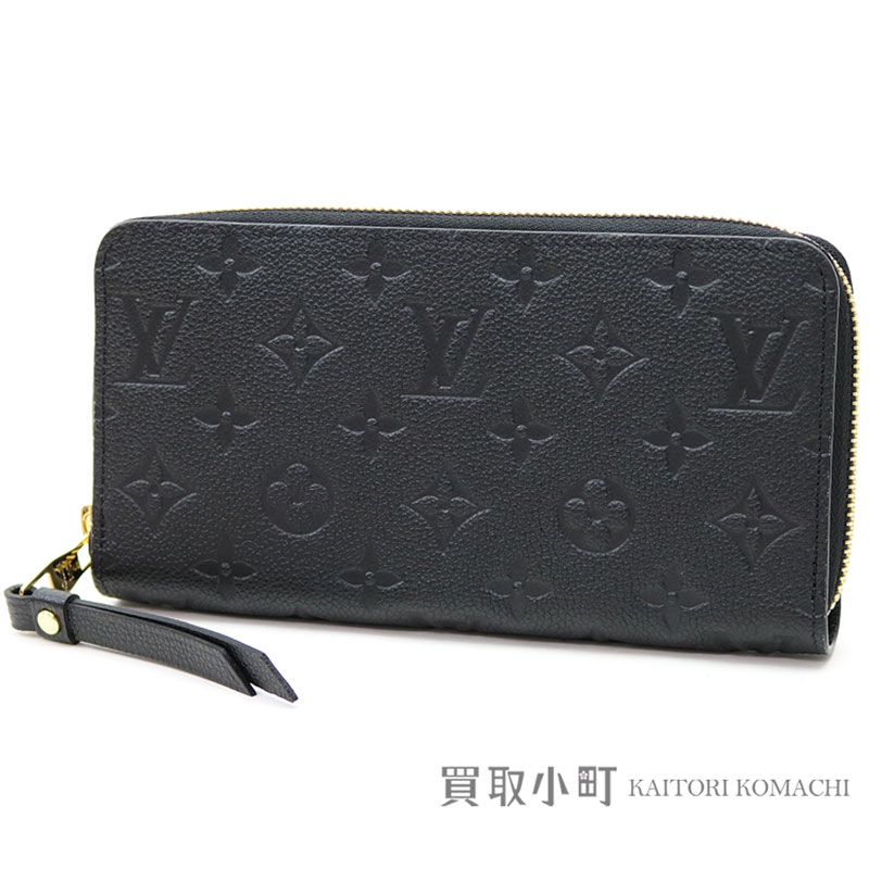 quality design 703f6 abde0 Louis Vuitton M61864 ジッピーウォレットモノグラムアンプラントノワールラウンドファスナー long wallet wallet  black leather LV ZIPPY WALLET MONOGRAM EMPREINTE NOIR