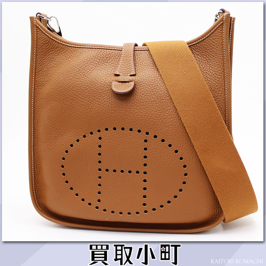 29c763e4362 ... france take hermes evelyn pm avian yong clements gold silver metal  fittings shoulder bag ebb phosphorus