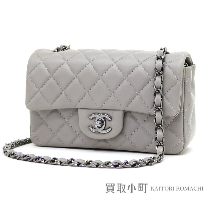 Take Chanel Mini Matelasse Flap Bag Light Gray Lambskin Black Metal Ings Chain Shoulder Slant Here Mark Twist Lock A69900 18 Classic