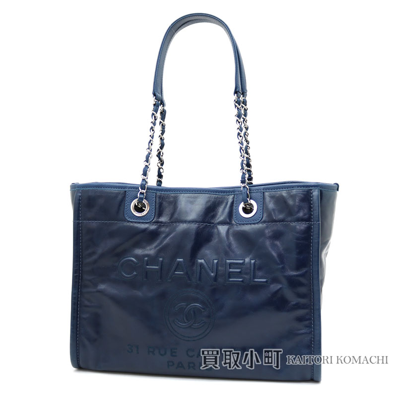 857617544b48 KAITORIKOMACHI: Chanel Deauville medium shopping tote bag dark blue CC mark  chain shoulder bag chain Thoth A93257 Y60500 2B348 #22 DEAUVILLE | Rakuten  ...