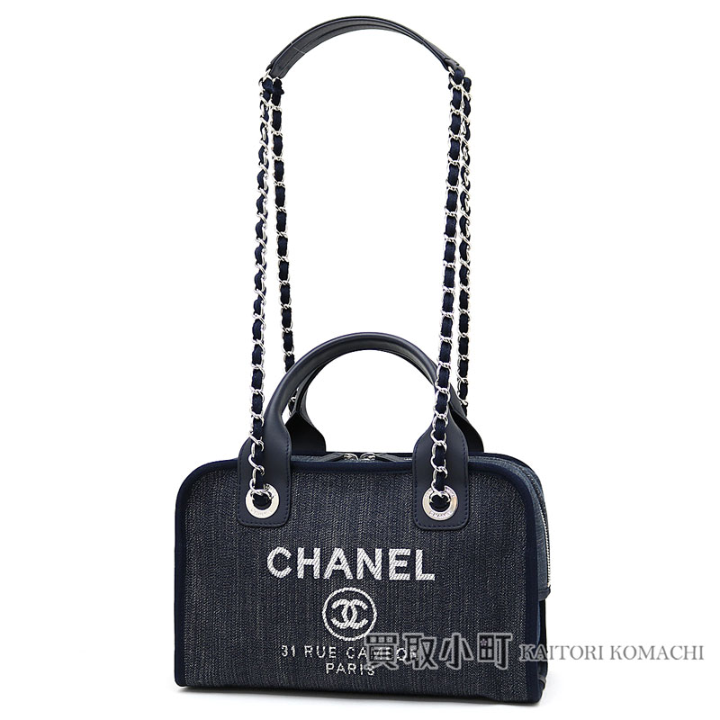 Chanel Deauville Small Bowling Bag Denim Blue Chain Shoulder 2way Handbag A92749 Y10472 2a183 20 Cc Logo