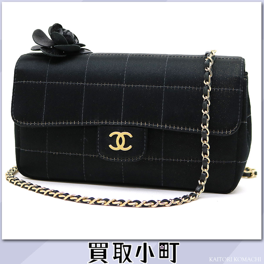 Chanel chocolate bar quilting mini chain shoulder bag black gold metal fittings silk satin chain