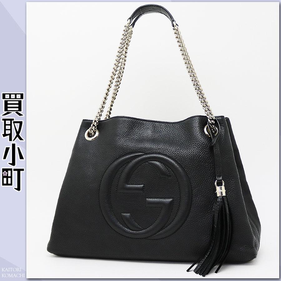KAITORIKOMACHI | Rakuten Global Market: Gucci Soho black leather ...