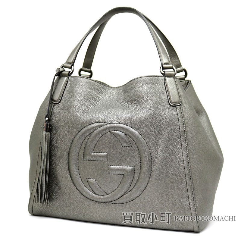 8555e7dfbc6 Gucci Soho leather shoulder bag medium tassel charm interlocking grip G  stitch tote bag fringe 282309 SOHO LEATHER BAG