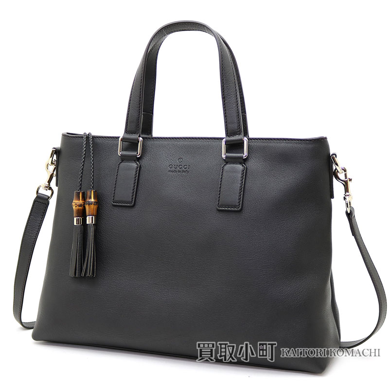 4e3c05e09d1 Gucci bamboo tassel charm tote bag dark brown calf-leather handbag 2WAY  shoulder bag 365346 BAMBOO TOTE
