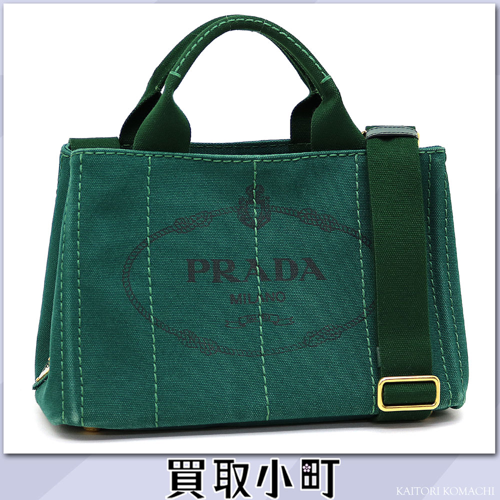 a73b89585402b3 ... switzerland take prada kana pass lacing braid tote bag dark green  triangle logo cotton logo print ...