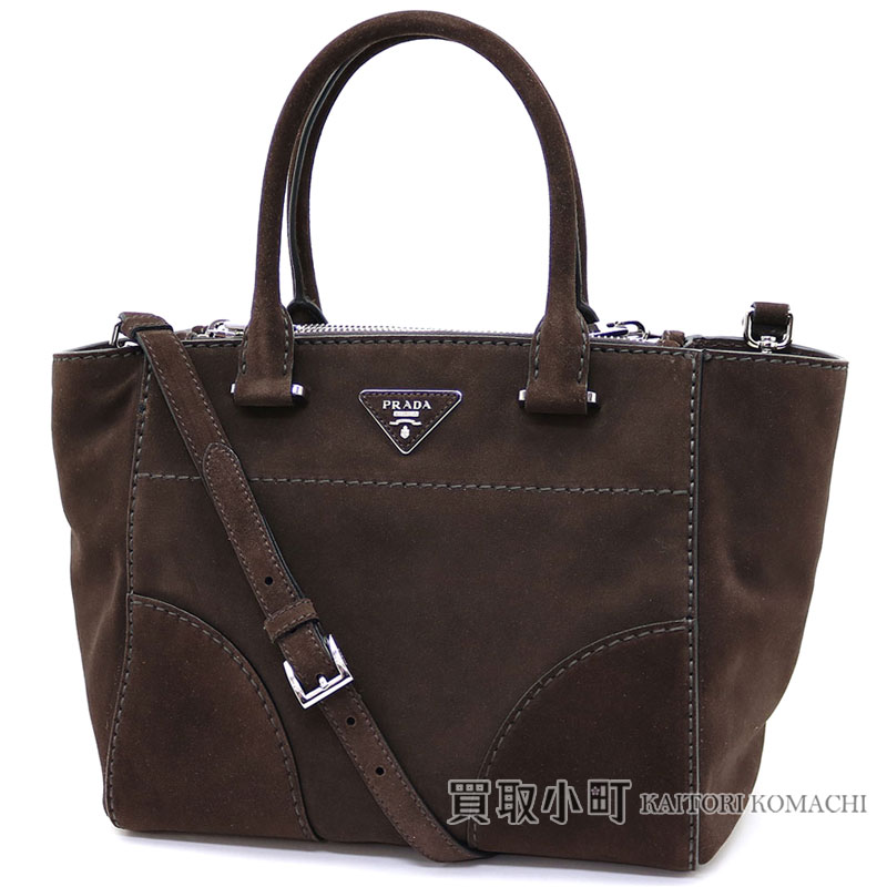 0cb0d079ebf4 KAITORIKOMACHI  Prada shopping bag suede leather cafe triangle logo ...