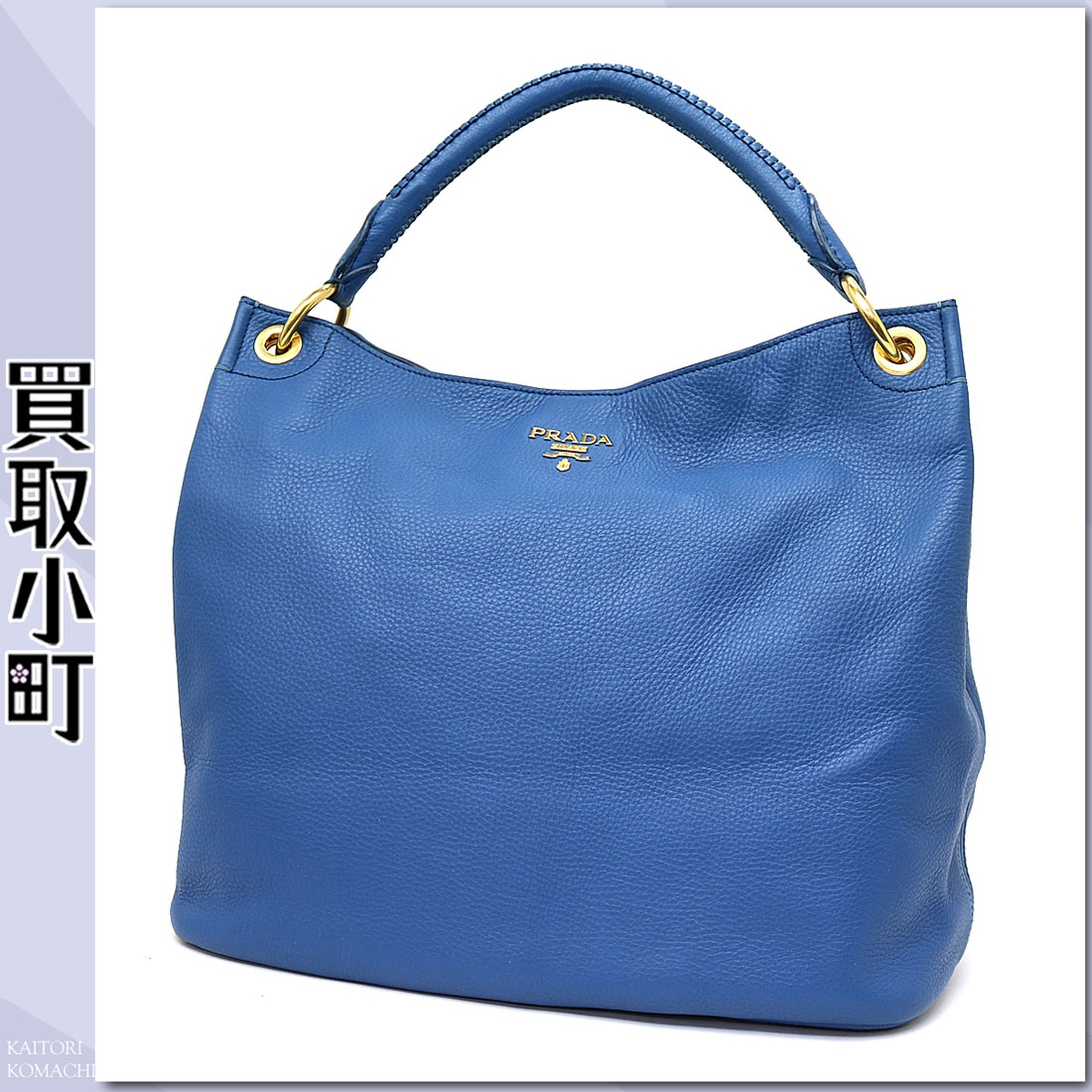 e5d7bd328db3d9 clearance prada bag cobalt blue fe98a ac8ef
