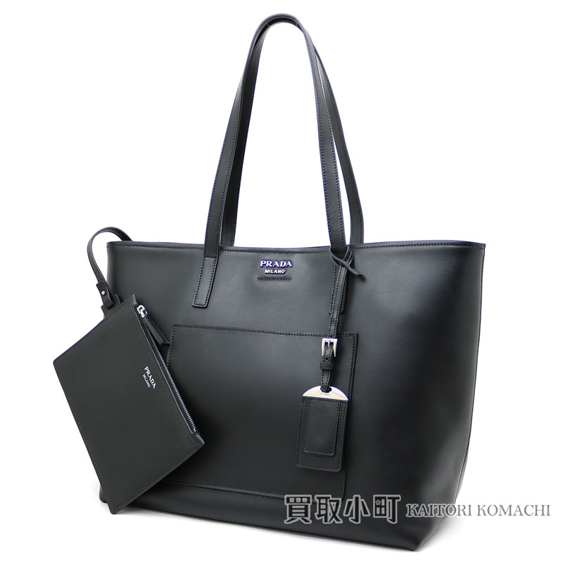 Prada tote bag city calf metal logo black leather shoulder bag handbag  1BG038 2AIX F0002 TOTE BAG CITY CALF NERO