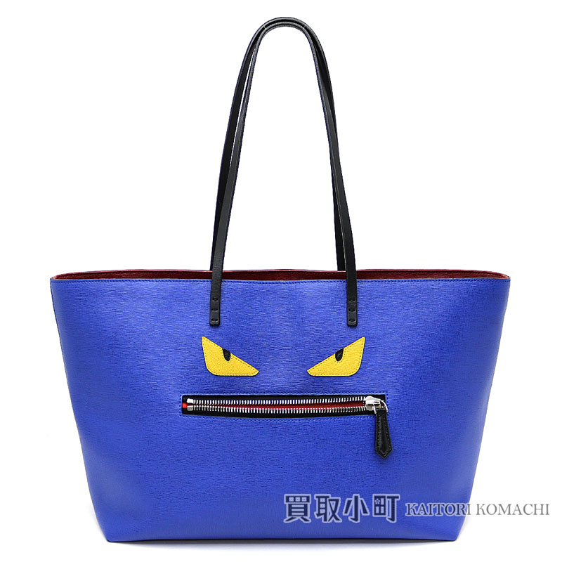 Fendi bugs monster roll bag blue calf-leather tote bag shopping bag  shoulder bag 8BH185 1BV F0U4V BUGS MONSTER EYE ROLL BAG SHOPPING 68a372b5afb19